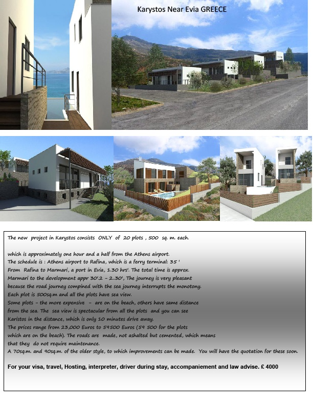 karystos new development 20 plot